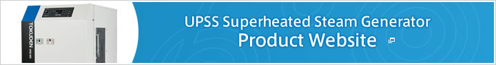 UPSS Superheated Steam Generator Product Website